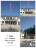 唐山市旗桿尺寸規格_唐山旗桿尺寸規格批發