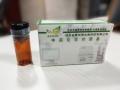 磷酸二酯酶I高純標準品