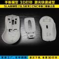 深圳松崗工業級3D打印手板模型速成,定型快.