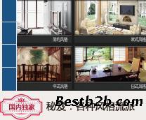 儿童室内设计教育滁州室内设计设计邦元培训花板培训房天家装3d图片