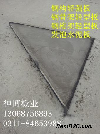 聊城山东钢构图纸复合板性可靠_车床网轻型坐志趣尾木工图片