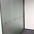 办公室隔断玻璃贴膜磨砂膜防晒隔热膜LOGO墙腰线条