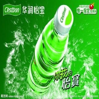 广州西三渡口怡宝桶装水订水热线