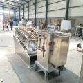 含油污水處理設備 疊螺壓濾機價格