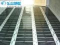 六安電熱膜地暖維修收費低公司