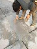 水泥路面縱向裂縫怎么辦?處理水泥路面縱向裂縫有效的