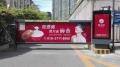 陽江道閘機廣告廠家-智恒華科