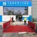揭阳市普宁市工地自动洗车机包邮