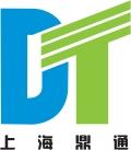 上海鼎通汽車租賃有限公司