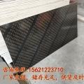 建筑模板廠家 黑色覆膜板 工地用建筑模板 廠家直銷