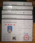 深圳二级建造师需要的中专学校报考