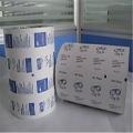 鋁型材黑白PE保護膜 7絲厚高粘印字乳白保護膜