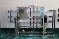 溧水高纯水意彩注册设备 反渗透净水系统 水处理意彩注册设备厂家