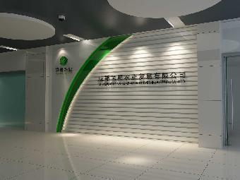 西安企业形象墙设计公司形象墙制作