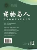 貴州省評高級工程師要發幾篇文章