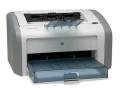 濟南華府國際廣場打印機快速維修加粉加墨硒鼓墨盒