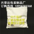 南昌哪里有卖帆布袋厂家定制100个要多少钱