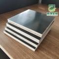 清水木模板工廠直銷楊木整芯黑模板不開膠星冠