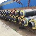 鞍山钢套钢直埋蒸汽管道品质保证