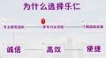 2019年末辦理北京豐臺區企業信用等級證書需要費用