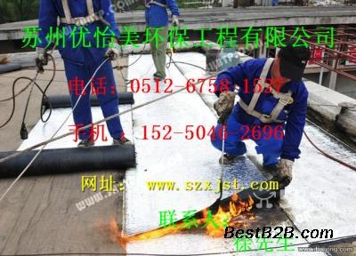 苏州防水补漏屋顶、外墙飘窗、阳光房专业做防水