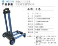 东莞天誉行李车厂家的材质选用