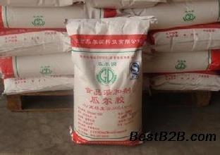 金華現金回收醇酸樹脂