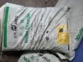 深圳回收氟碳树脂