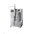 小型有機溶劑噴霧干燥機CY-5000Y應用原理