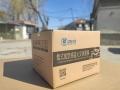 沈陽廠家生產快遞包裝盒產品紙箱定制免費印刷