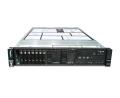 東莞IBM X3650M5服務器現貨供應昊群計算機