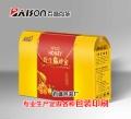 晉城紙箱生產廠大量供應蜂蜜箱