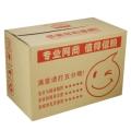 特大紙箱,紙箱批發,訂做紙箱廠,包裝紙盒紙箱定制