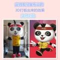 北京人偶服裝定制人穿行走卡通人偶各式網紅服裝可加急