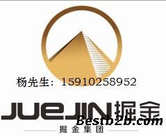 代办北京一般纳税人公司费用