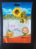 瓜子包裝袋滄州生產廠家