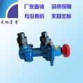 供应通驰牌3G型高压螺杆泵 机油输送泵