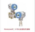 高品質霍尼韋爾溫度變送器STT850現貨銷售