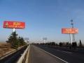 供应山东高速户外大牌单立柱高炮擎天柱跨线桥广告