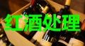 松江糖浆销毁过期咖啡粉销毁