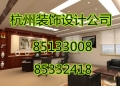 滨江专业网吧装修公司电话,如何装修网吧省钱