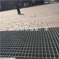 平臺網格踏步板A園區樓道平臺網格踏步板A北京踏步板