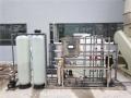 南通工業反滲透設備,全自動純水設備