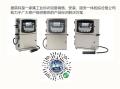 江苏电子厂SMT喷码机、PCB喷码机