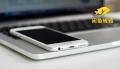 广东闲鱼转转讲解二手苹果iphone8能回收多少钱