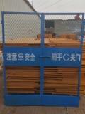 钢板网施工电梯防护门施工电梯安全门规格尺寸