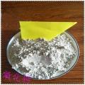 兆堃意彩app供应石灰工业用 活性氧化钙、货源充足
