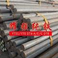 電機外殼專用純鐵板DT4純鐵棒Dt4C導磁好抗干擾