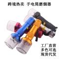 創意新品磨煙器 手電筒電動磨煙器鋁合金磨煙器碎煙器
