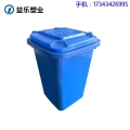 信陽塑料垃圾桶制造廠